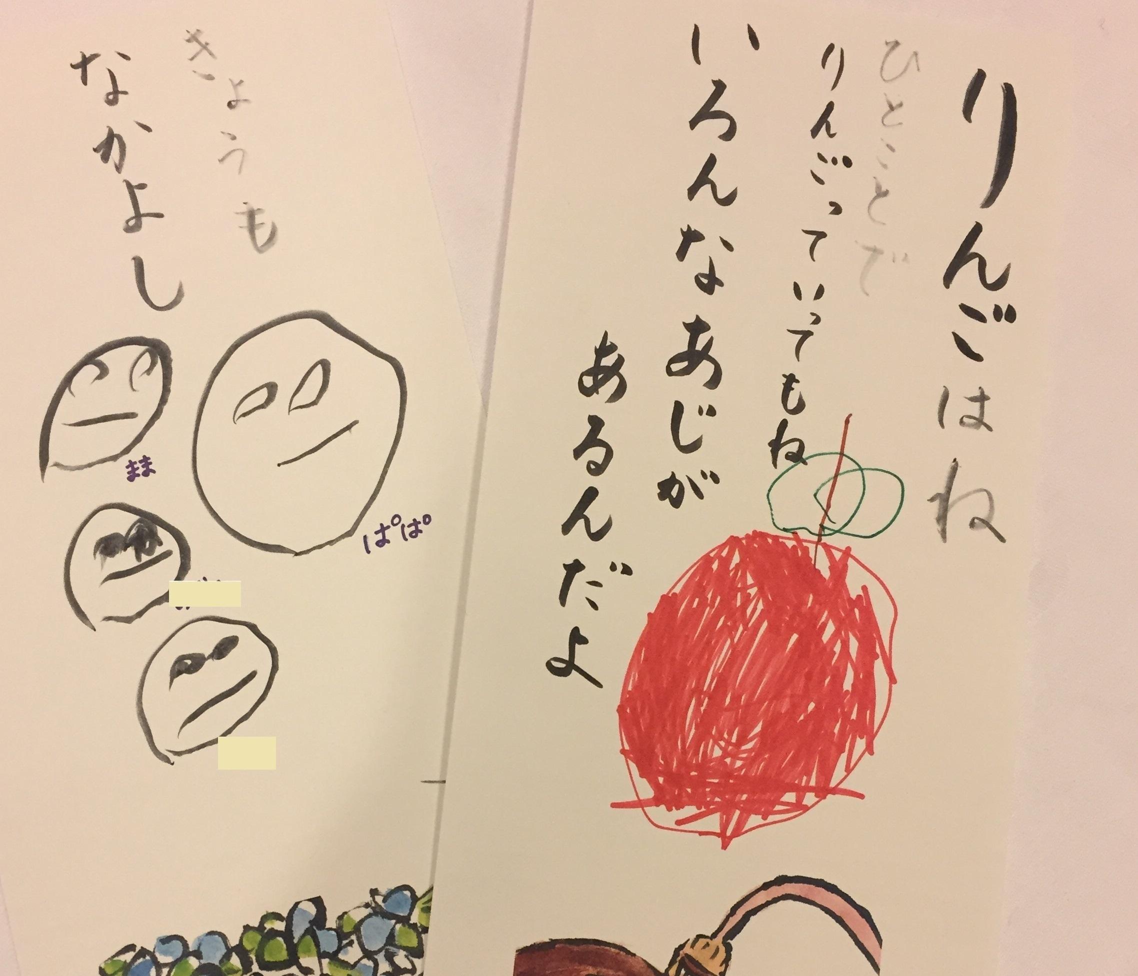 ありがとうございました!イベント報告。 きずなマルシェ in 江尻台
